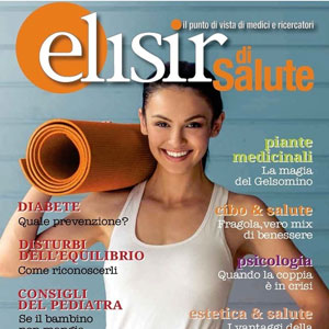"""Copertina rivista """"Elisir di Salute"""" Maggio/Giugno 2017"""